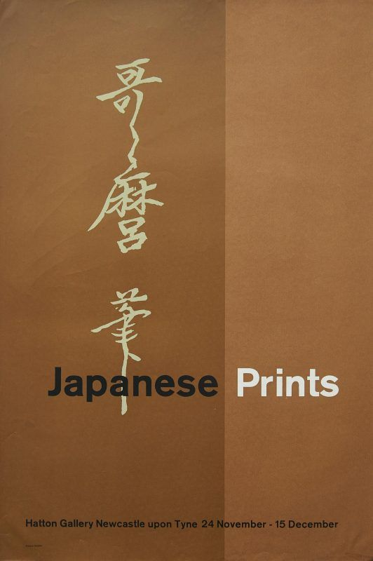 1962, Japanese Prints